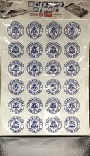Sticker sheet - seal